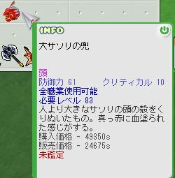 b0169804_1858507.jpg