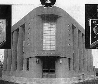 函館・百十三銀行本店(建築家・関根要太郎作品研究、その4)_f0142606_193642100.jpg