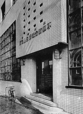 函館・百十三銀行本店(建築家・関根要太郎作品研究、その4)_f0142606_19414586.jpg