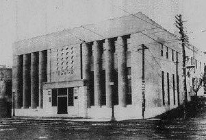 函館・百十三銀行本店(建築家・関根要太郎作品研究、その4)_f0142606_19513115.jpg