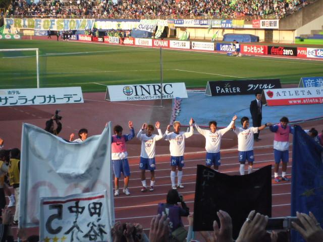 vs湘南(4-1)A_c0026718_16273963.jpg