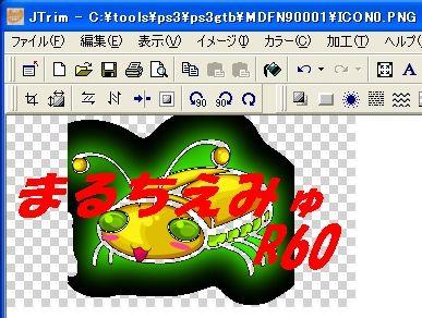 b0030122_713122.jpg