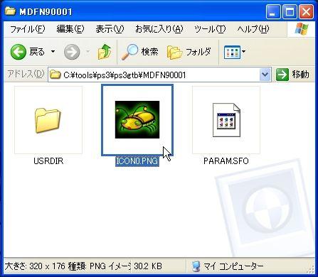 b0030122_713131.jpg