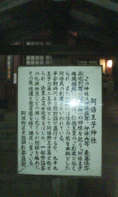 神戸☆今日 そして来週_a0088827_11542337.jpg