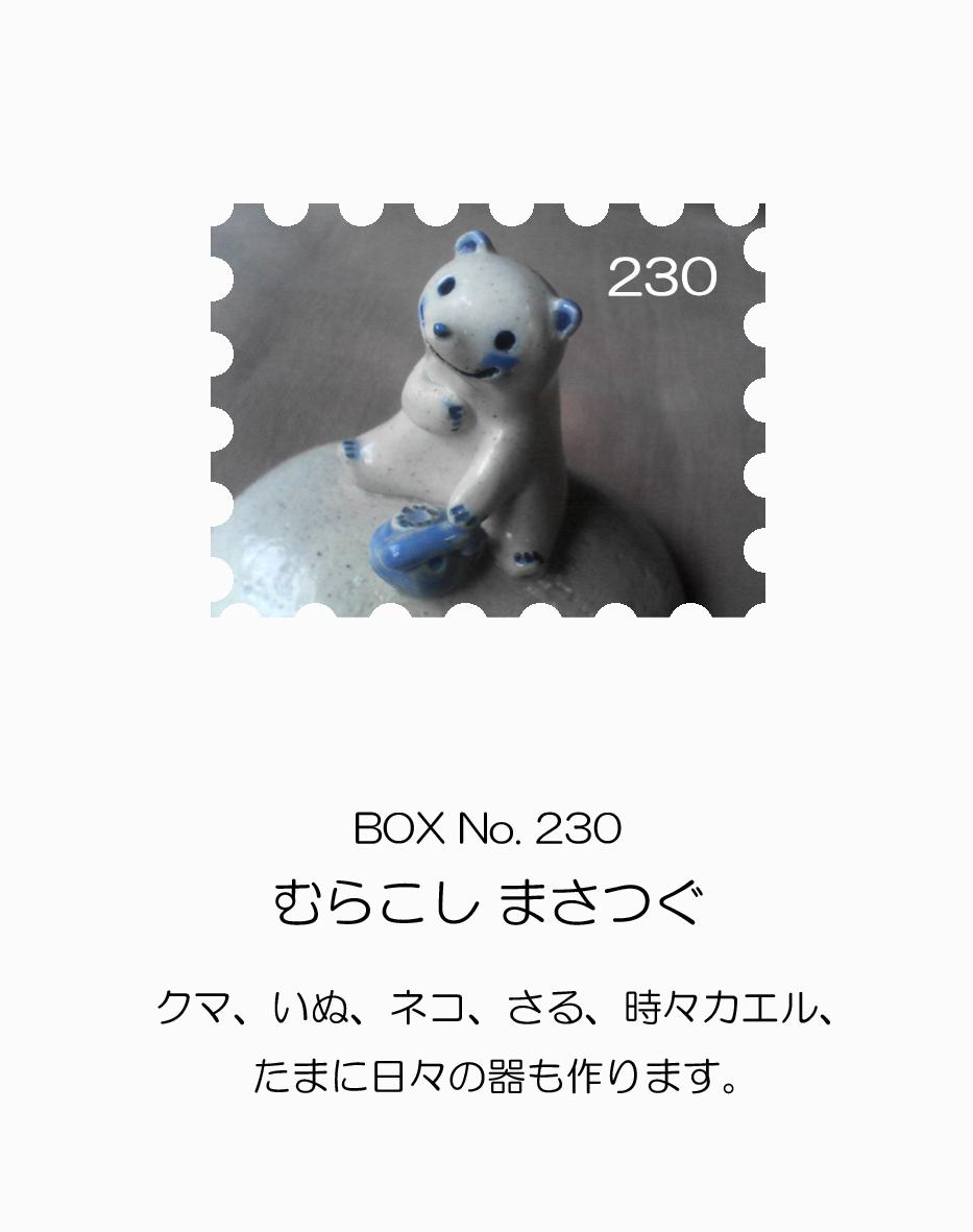 a0137727_947252.jpg