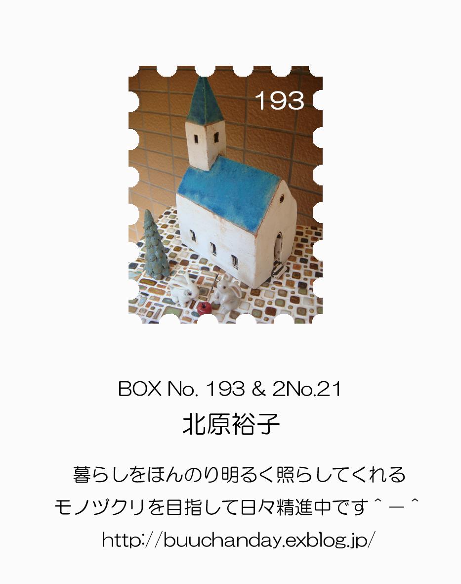 a0137727_947447.jpg