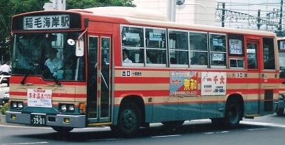 小湊鉄道のレインボー 4題_e0030537_1252537.jpg