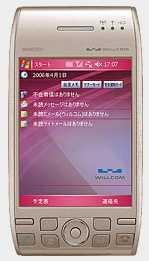 b0036438_9351298.jpg