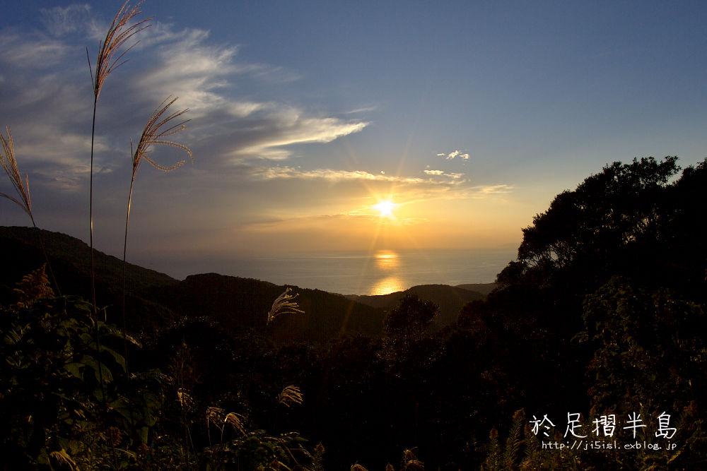 2010年11月5日 金曜日 足摺半島にてサンセット_a0078341_2314613.jpg