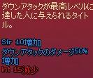 f0191443_21202680.jpg