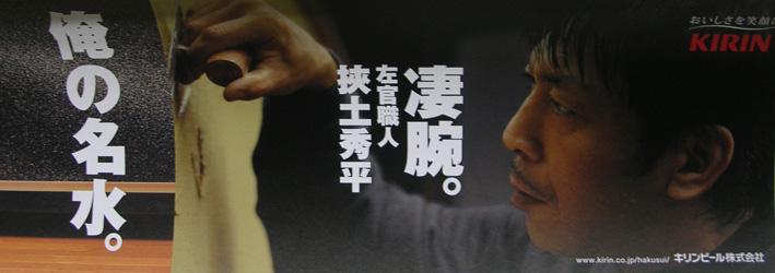 事務所登録更新 築地〜九段〜新宿_e0127948_12364460.jpg