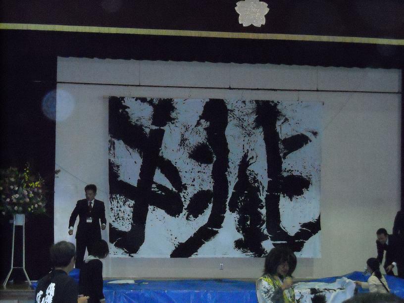 俵 越山先生(*^^)v_b0165454_109049.jpg