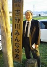 姫野雅義さんを悼む-11月3日 お別れ会 3-_f0197754_161244.jpg