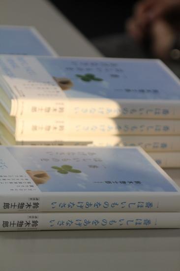2010/11/5@小田まゆみさんと鈴木惣士郎さんの座談会_d0018656_0213158.jpg