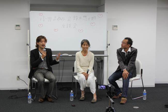 2010/11/5@小田まゆみさんと鈴木惣士郎さんの座談会_d0018656_0213743.jpg