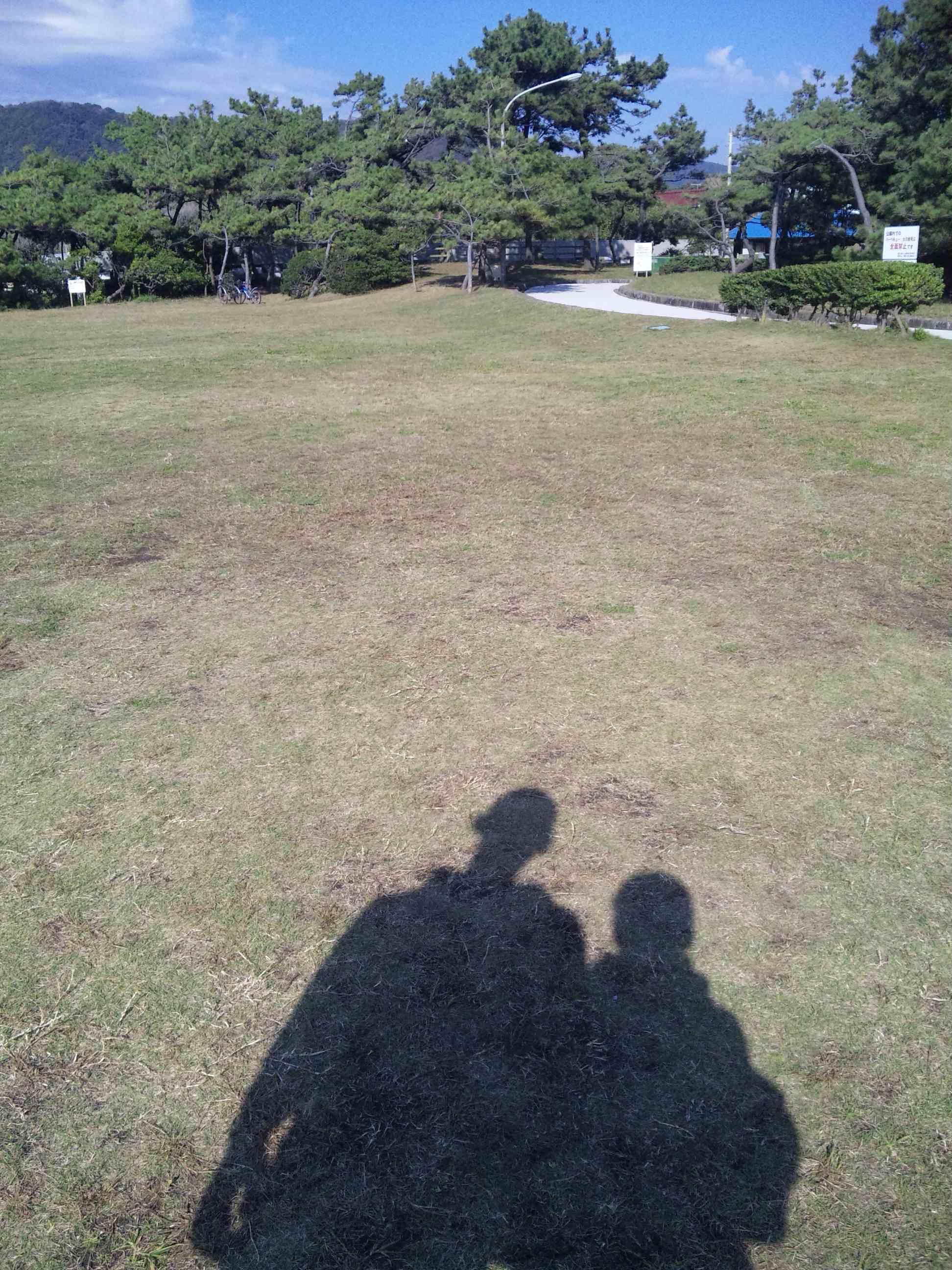 葉山公園_e0142956_21392997.jpg