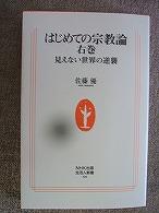 読書週間 vol.5_f0053757_20553649.jpg