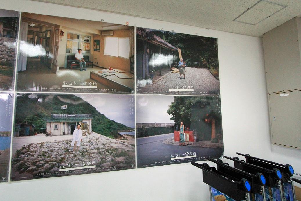 与那国空港Ⅰ      「Dr.コトー診療所」ロケ地2010-6_a0107574_22382735.jpg