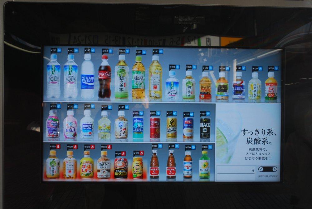 品川駅ホームの47型タッチパネル飲料自動販売機_a0003909_2119266.jpg