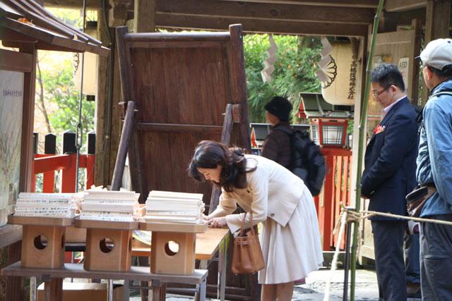 貴船神社 お火焚き祭1_e0048413_22365152.jpg