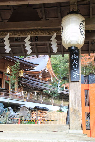 貴船神社 お火焚き祭1_e0048413_2236995.jpg