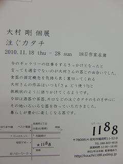 b0073616_22391354.jpg