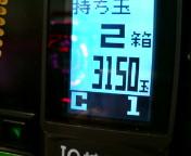 b0020017_15381096.jpg