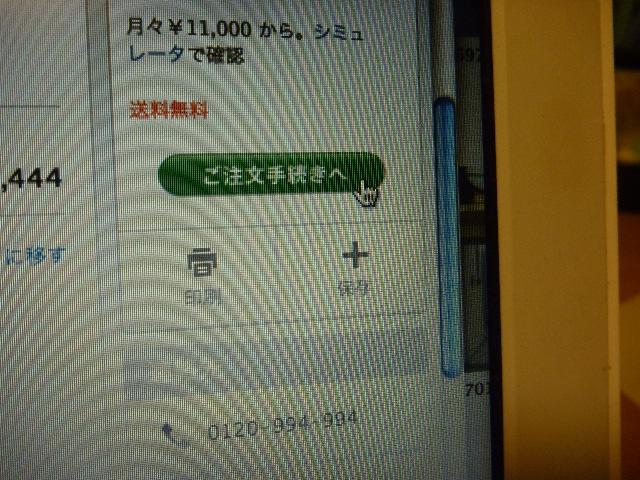 b0054727_18325557.jpg