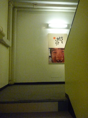 仙酔島&備前バーガー(その2)_b0054727_22145646.jpg