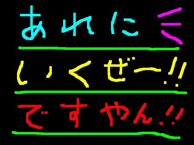 f0056935_11342328.jpg