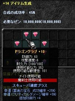 b0184437_310132.jpg