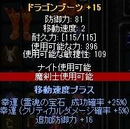 b0184437_34295.jpg