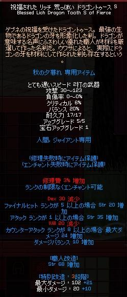 f0191443_2125863.jpg