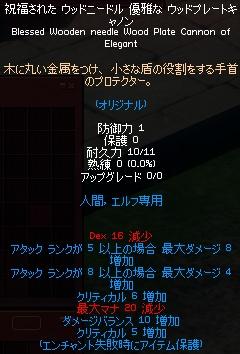 f0191443_21349100.jpg