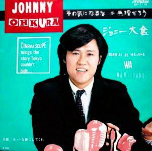 ジョニー大倉 全作品 1_d0022648_17231999.jpg