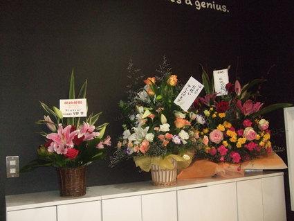 お花いっぱい!_b0195252_2002045.jpg