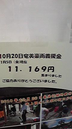 f0001871_1413354.jpg