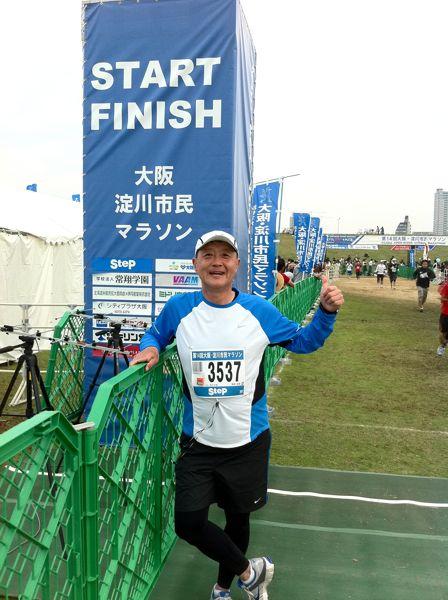 淀川市民フルマラソン なんとか完走しました_f0135575_1795094.jpg