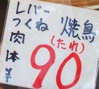 【ぐるめ探訪】 柔らかクリーミー♪こんがり香ばしい! (by 鳥沢商店 )_b0151490_11191952.jpg