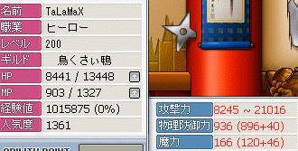 f0127202_23132931.jpg