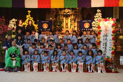 11月11日は、お寺で753法要菊花展があります。_b0188106_1955923.jpg