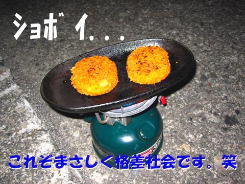 b0186119_17562096.jpg