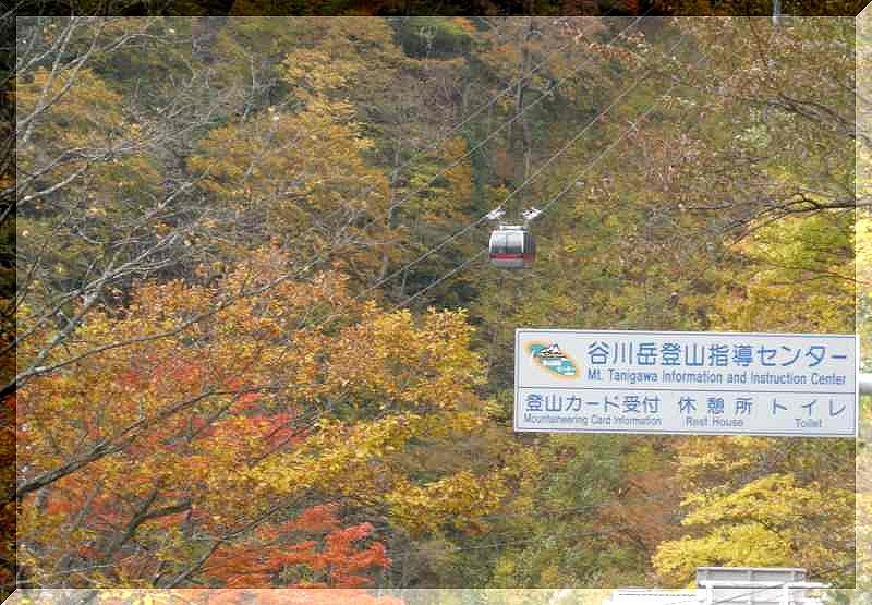 谷川岳_f0100825_20344929.jpg