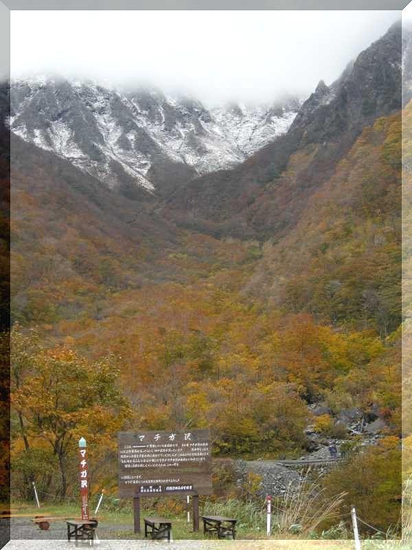 谷川岳_f0100825_20352936.jpg