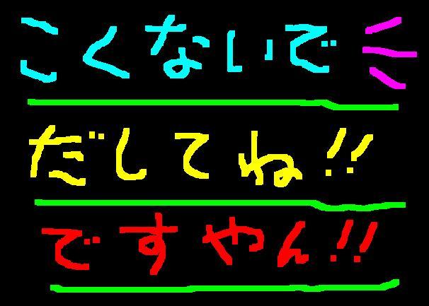 f0056935_18472810.jpg