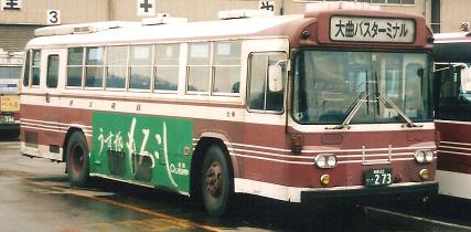 羽後交通 いすゞK-CLM470 +富士3E/5E_e0030537_23421983.jpg
