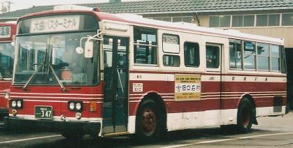 羽後交通 いすゞK-CLM470 +富士3E/5E_e0030537_23423364.jpg