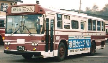 羽後交通 いすゞK-CLM470 +富士3E/5E_e0030537_2342359.jpg