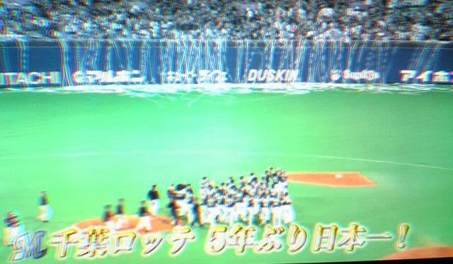 プロ野球_f0081443_217743.jpg