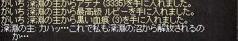 e0064647_0441979.jpg